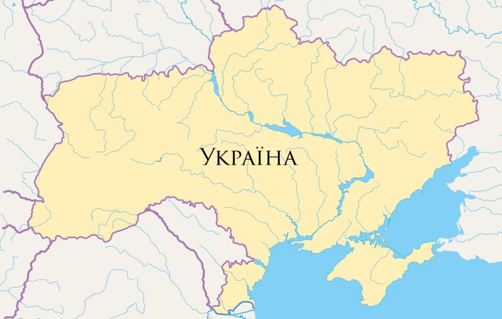 Украинa